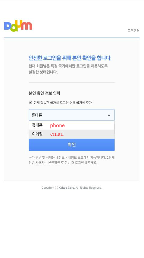 How to join and level up on dreamcatcher's fancafe | 7 Dreamers