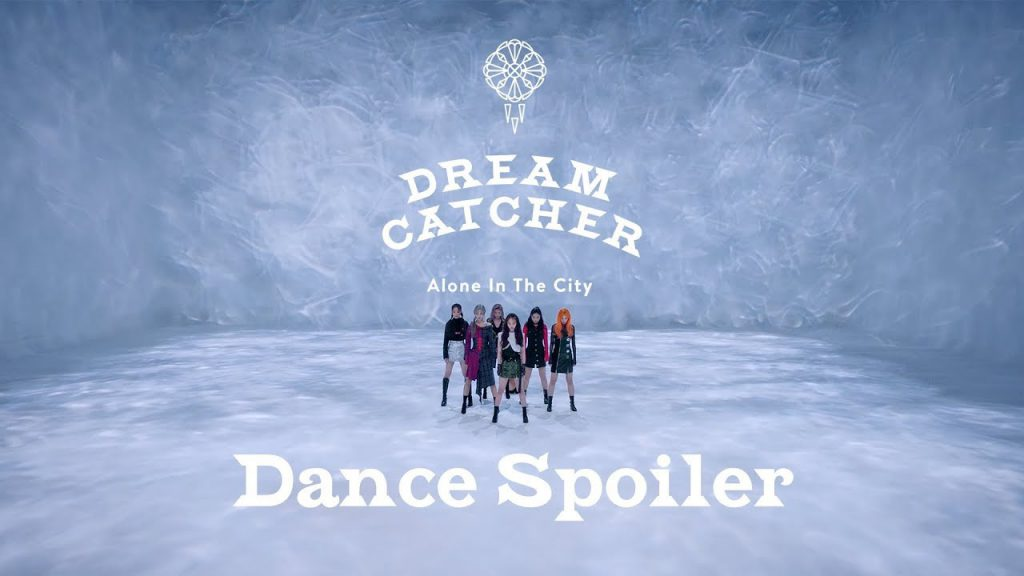 VIDEO] Dreamcatcher 'What' Dance Spoiler 40 Dreamers Fascinating What Is The Dream Catcher
