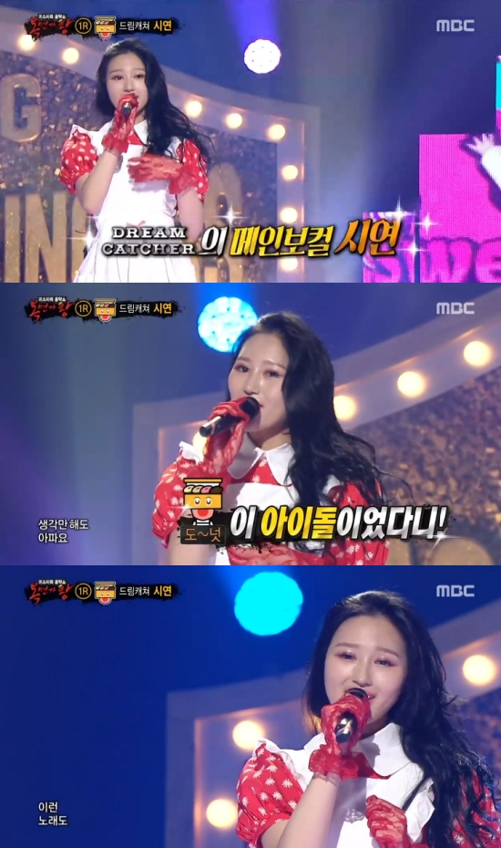 23 Jun 2019: 'King of Masked Singer' Donut's identity is girl group