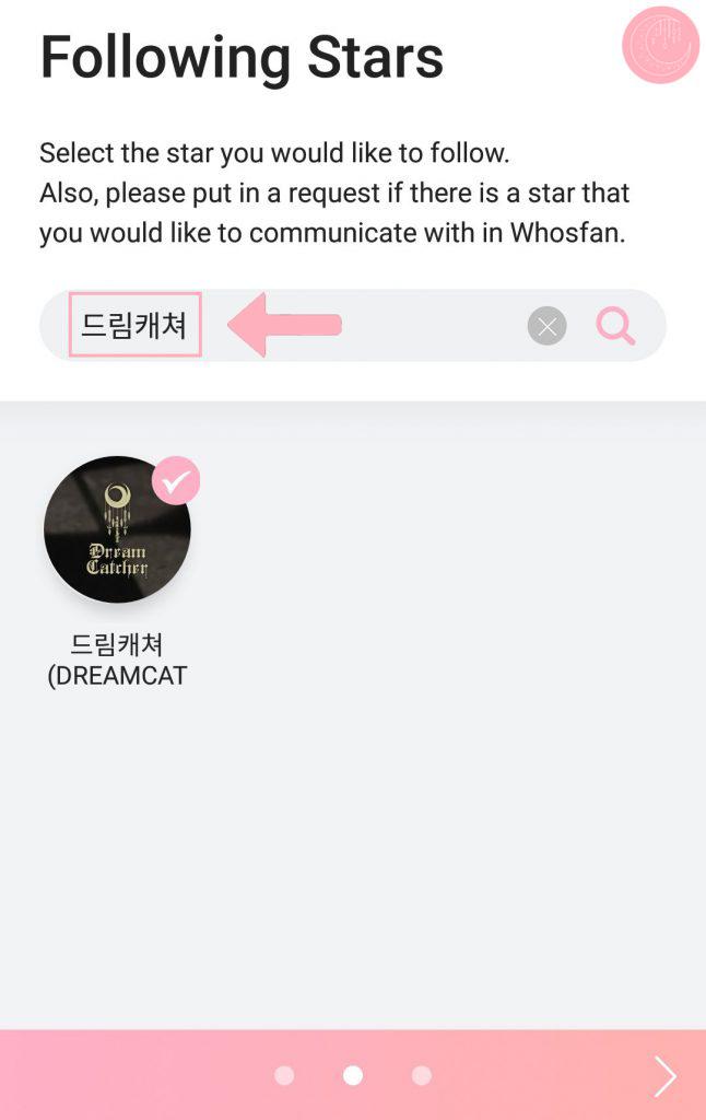 whosfan